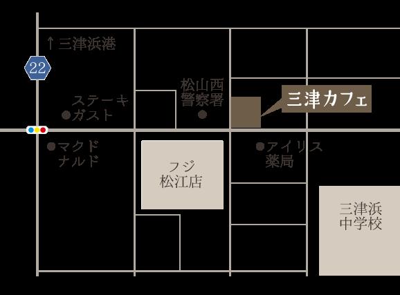 三津カフェの地図